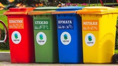 coleta de resíduos